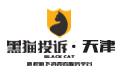 黑猫投诉天津站 捍卫您的消费权益