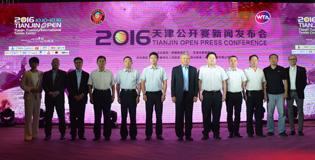 2016天津公开赛发布会举行 金秋十月相约团泊
