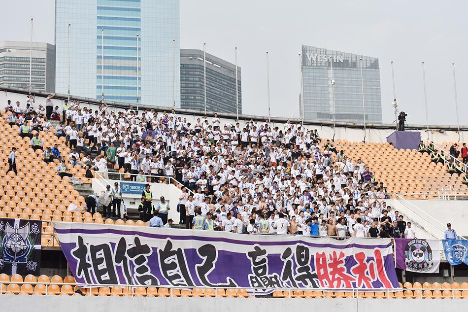 2020年10月16日 中超 河北华夏幸福vs广州恒大淘宝 比赛录像