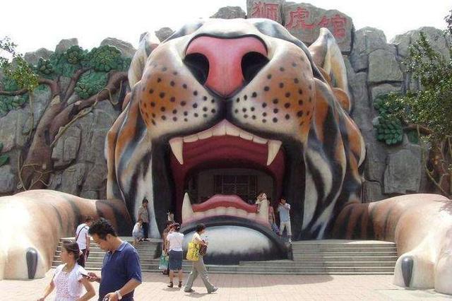 亚洲情色动物与人_天津动物园开放一新展区:亚洲食草动物展区开放_新浪天津_新浪网