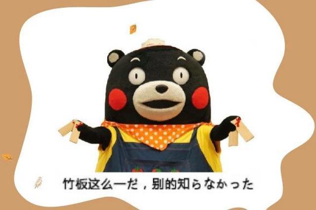 日语版天津快板火了 天津人忽然都懂日语了
