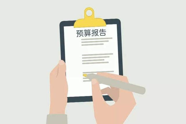 天津代表团继续审查计划报告和预算报告