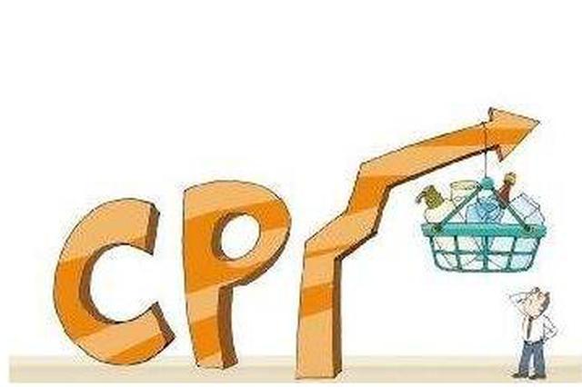 5月份天津市CPI 同比上涨2.3%