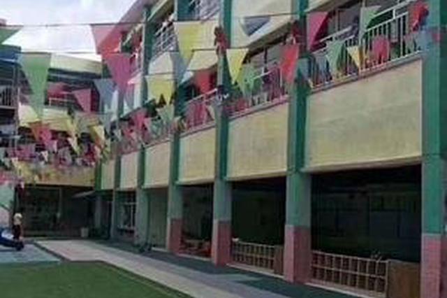 蓟州重建25所农村幼儿园
