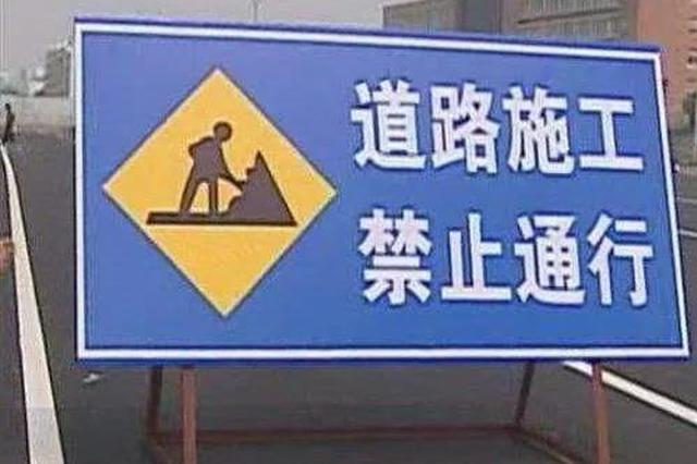 施工断交 津城这3条线路公交改道