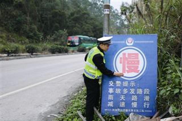 天津增设照明设施、设交通标志等 36处事故多发点完成改造