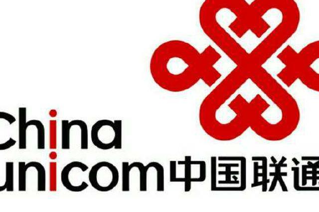 家中寬帶十天兩次斷網 中國聯通客服解釋原因