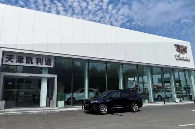 天津市民购买凯迪拉克车 开一个多月就要换发动机?