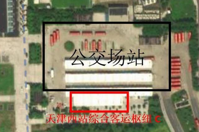 1号线这个站恢复开通 9号线这个站部分区域封闭