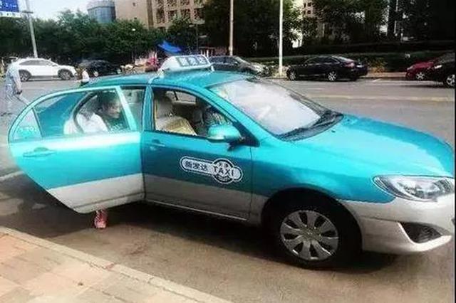 """天津""""的哥""""管理新办法征意见 车顶灯显示司机信用"""
