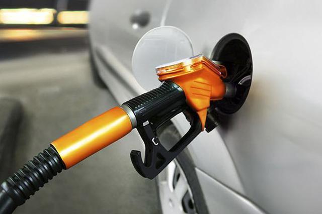 油价再度迎来下调 津城92号汽油每升下调0.17元