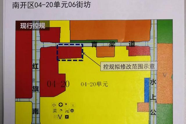 天津理工大学原址新规划:学生公寓改居住用地
