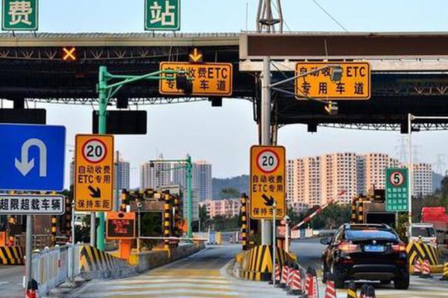 高速服务区也能办ETC 紧俏现象将缓解