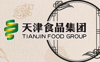 天津食品集团致力保障市民饮食安全