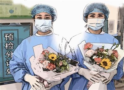 天津出台25条举措保障医务人员权益 最贴心的关怀给最美的你