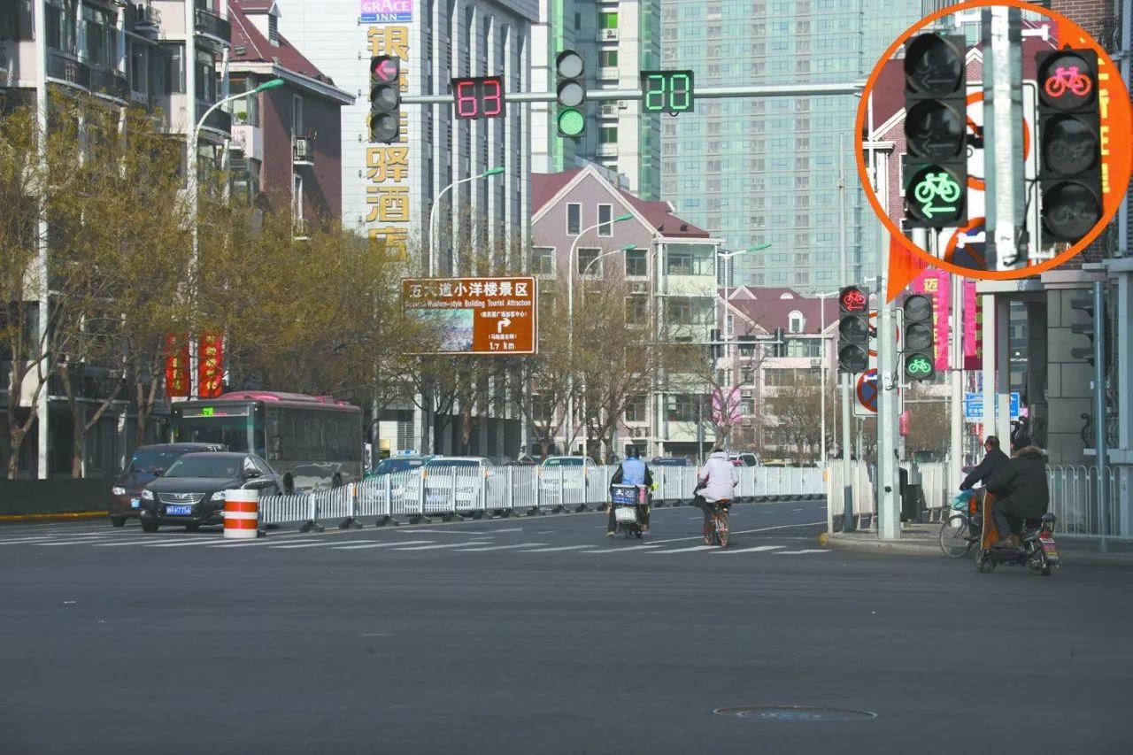 全新交通信号灯天津亮相 慢出行更安全