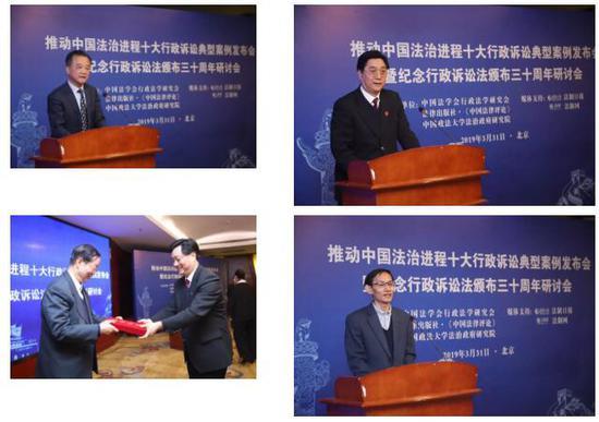 天津司法行政网_推动中国法治进程十大行政诉讼典型案例发布--天津长安网