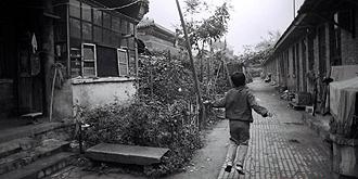 老照片:80年代的童年