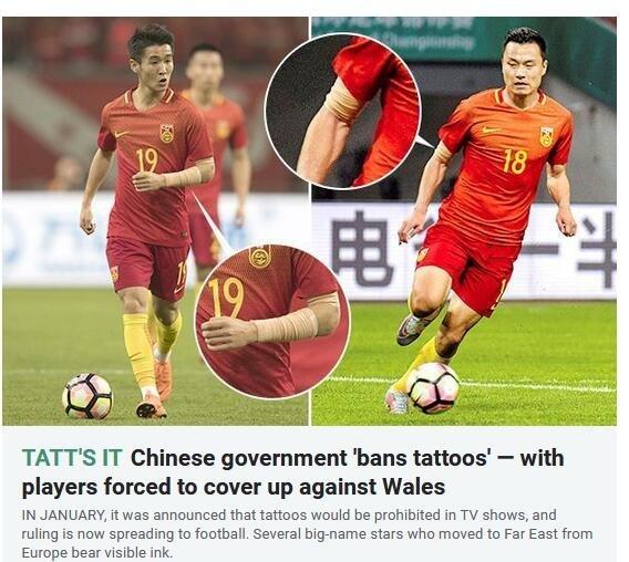逗妹说球:愚人节说中国足球