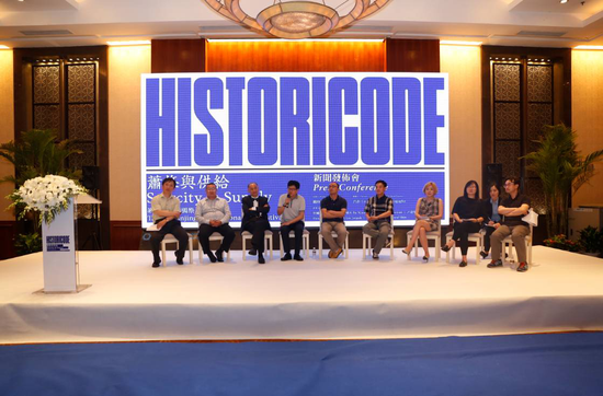 """第三届南京国际美术展""""萧条与供给"""" 出品人、策展人及评委答媒体记者问现场"""