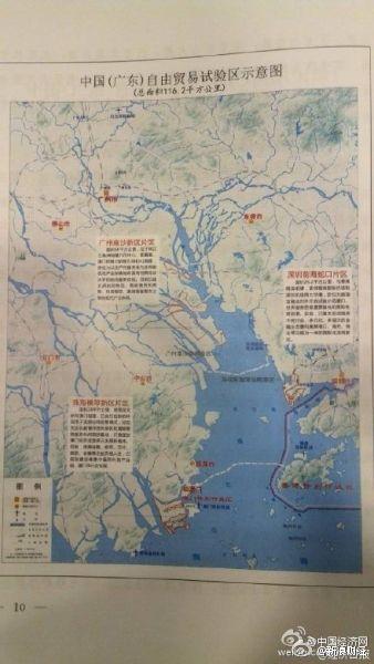 上海自贸区投资_福建自贸区范围划定 含厦门福州平潭没包括泉州_新浪闽南_新浪网