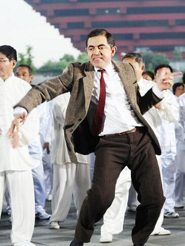憨豆先生音乐_大妈自创破坏舞走红 盘点娱乐圈奇葩舞蹈 |娱乐圈|奇葩|大妈 ...