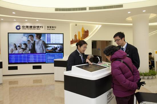 银行渠道建设_智在理念慧在建行 建行上海分行智慧银行开渠道创新新篇章_新浪 ...