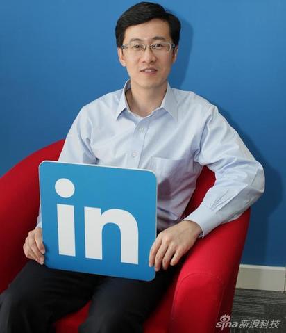 LinkedIn中国宣布王迪加盟 任技术副总裁