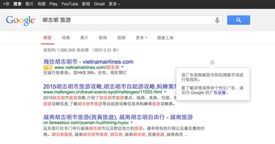 谷歌2014年屏蔽了5亿条虚假广告