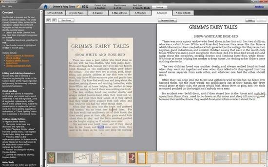 亚马逊推出新软件 可将纸质书转为Kindle电子书