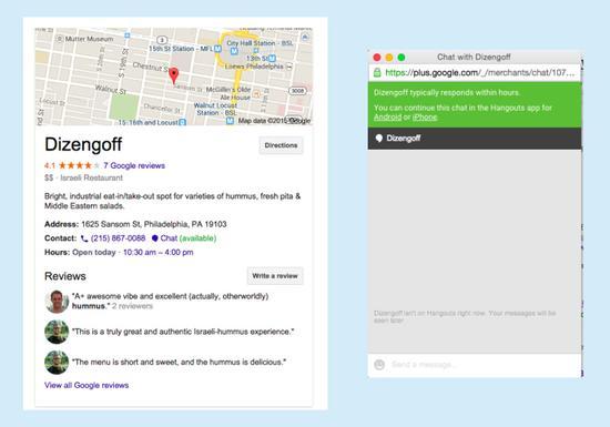 谷歌推新功能:可在搜索结果中与商家实时聊天