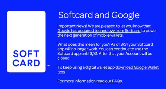 移动支付Softcard将永久关闭 谷歌钱包取而代之