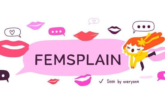 女權主義網站Femsplain婦女節當天遭攻擊