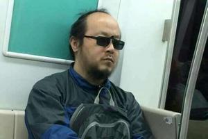 张杰新浪_窦唯地铁照引热议:大叔老矣?干卿底事!|窦唯|地铁|窦唯地铁 ...