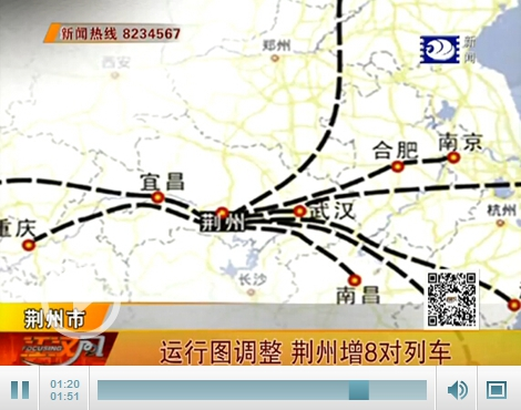 最新铁路运行图调整_武汉铁路运行图调整 荆州增2趟广州方向高铁_新浪湖北_新浪网