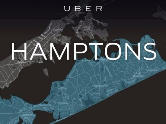 美国纽约富人区封杀Uber