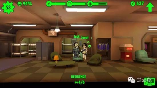輻射:避難所(Fallout Shelter)最全新手指引