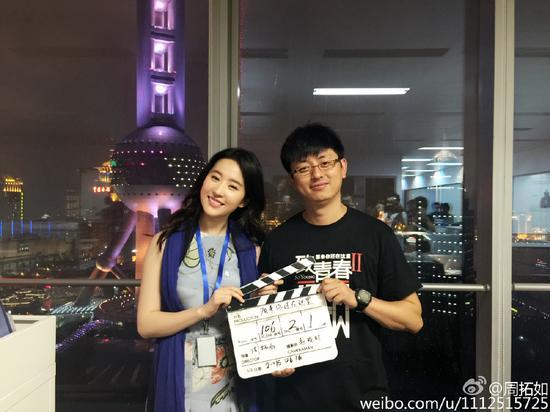 刘亦菲可爱笑容