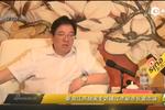专访镇江副市长雷志强