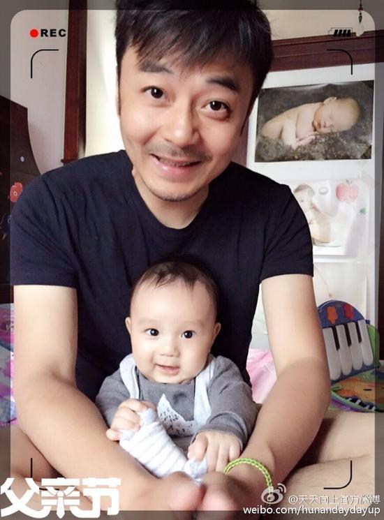汪涵与儿子