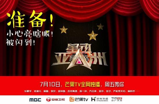 2008tv电影网_张靓颖或加盟星动亚洲正能量平逼婚争议,央视主持人沈冰