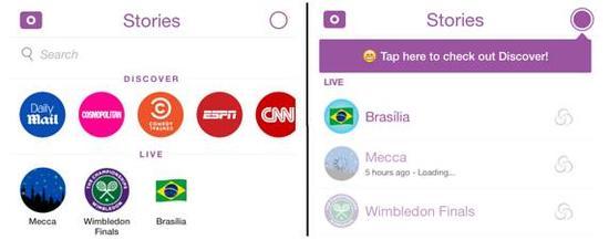 阅后即焚Snapchat改版:加强新闻门户展示力度