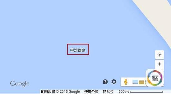 谷歌地图移除黄岩岛中文标注