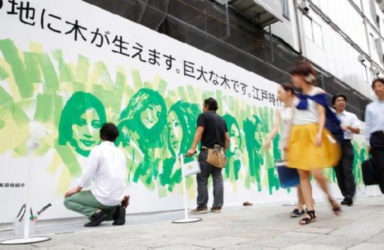 佐藤武创作的巨幅美术作品(网页截图)