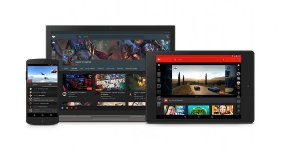 YouTube推游戏直播平台对抗亚马逊Twitch