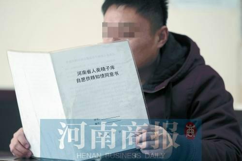 公司職員韓先生,在看知情同意書(資料圖)