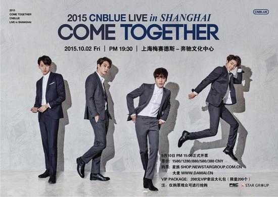 ��c������n�_韩团cnblue巡演首站上海 10月2日亮相梅奔