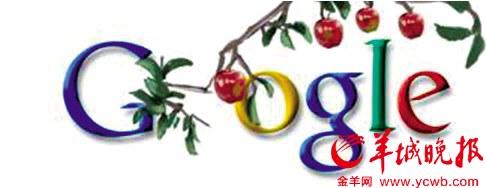 """""""恶搞""""的谷歌""""变脸""""很有趣(图)"""