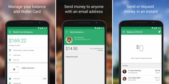 全新Google Wallet发布 为Android Pay做准备