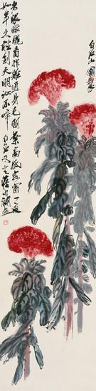 西洋无码_盘点北京画院秘藏齐白石画作有哪些_书画频道_中华网